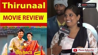 Thirunaal | Jiiva | Nayantara | Movie Review - 2DAYCINEMA.COM