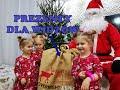 Prawdziwy Święty Mikołaj u nas w domu !!!  Prezenty dla widzów! - ROZDANIE