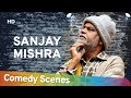 Sanjay mishra comedy scencs                                                                                                     shemaroo bollywood comedy