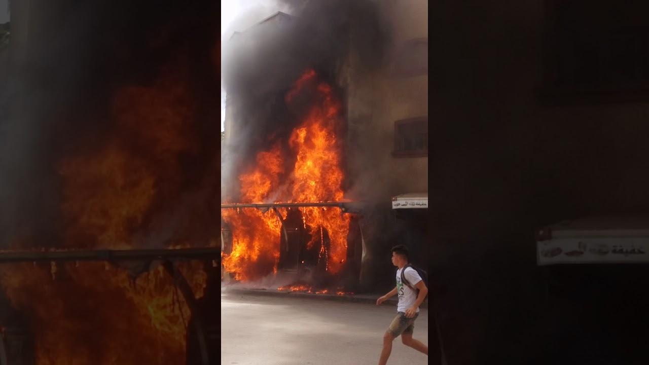 حريق مروع لمحل المفروشات بصفرو  لا حول ولا قوة إلا بالله