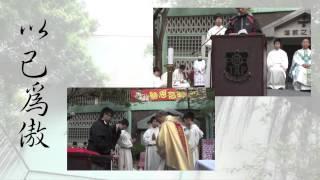 Publication Date: 2012-09-14 | Video Title: 鄧鏡波學校60週年校慶宣傳片-以己為傲