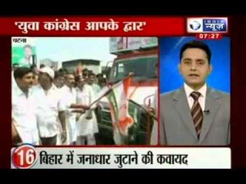 India News: Top 25 Headlines of the day