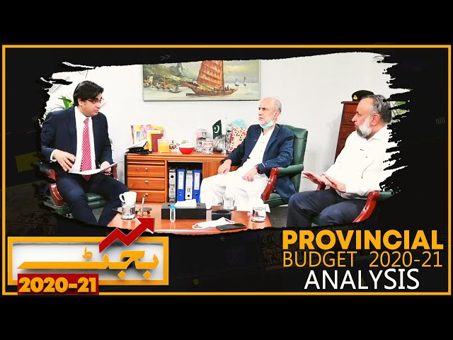 Expert Analysis On Provincial Budget 2020-21