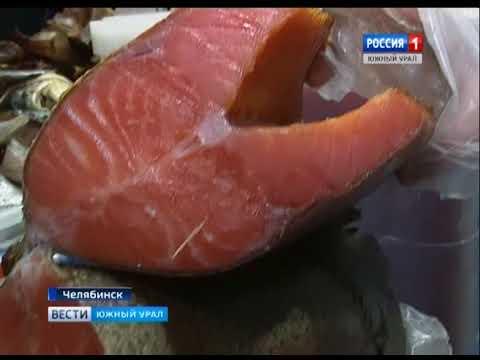 Рыба камчатки выставка