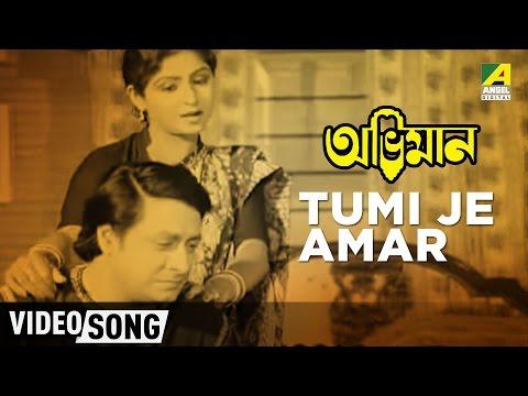 Tumi Je Amar | Abhiman | Bengali Movie...