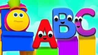 밥 ABC 기차 | 영어 알파벳 학습 | 아이들을위한 …