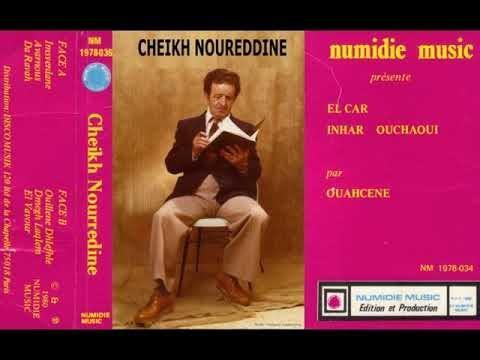 Cheikh Noureddine :