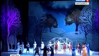 В театре оперы и балета состоялась премьера мюзикла