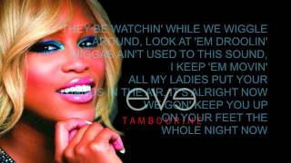 Eve - Tambourine Lyrics