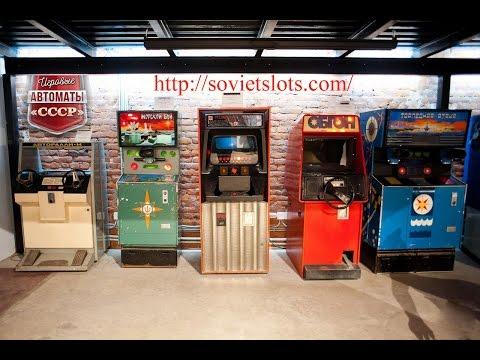Видео Советские игровые автоматы 15 коп играть онлайн