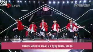 [RUS.SUB][19.06.2016] MONSTA X - LOVE (Moves like jagger) Live