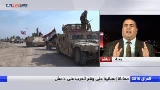 العراق 2016.. المحطات السياسية والعسكرية والإنسانية