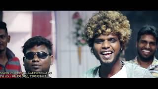 Chennai Gana -Saravedi Saran