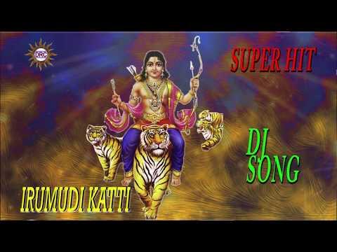 IRUMUDI KATTI||drc dj songs|| ayyappa bhakthi songs||