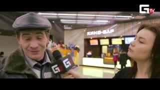 GEOMETRIA TV | СЫКТЫВКАР - Джек Райан: Теория Хаоса (Премьера в КРОНВЕРКЕ)