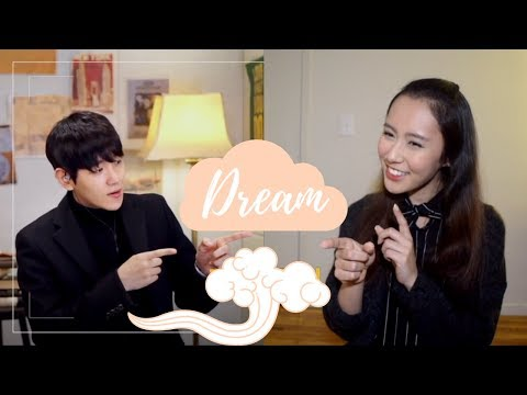 Dream Duet Cover with Baekhyun 백현 EVERYSING