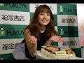 AKB48加藤玲奈、初ソロ写真集は「女の子のためのエロ本」 大胆露出 2018 03 28