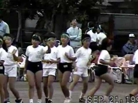 雄尚1997-09-21 唐沢小 運動会