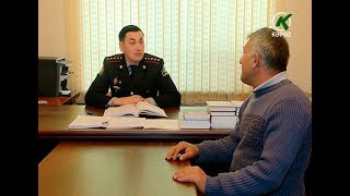 Şəmkir sakini bacısının mal-qarasına qənim kəsilib - Kəpəz TV