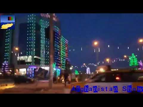 Atar Da Tehran Rawra-Pashto Song - Kabul city