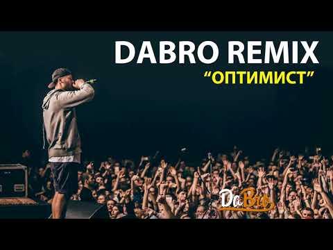 Dabro remix -