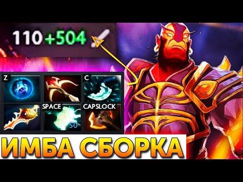 видео: СПАС ПРОИГРАННУЮ ИГРУ | ember spirit dota 2