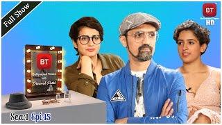 Fatima Sana Shaikh & Sanya Malhotra talk Aamir Khan | Dangal & More | Full Episode | Sea 1 Epi 15