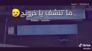 arabsong top mp3