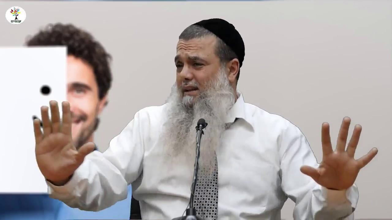 השמחה תנצח - הרב יגאל כהן - שידור חוזר HD