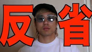 青森に向かうフェリーでやらかしました。『キャンピングカー日本一周の旅#3』 thumbnail