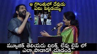 Sid Sriram Sunitha LIVE Singing Performance Along With Music Director Anup Rubens Filmylooks