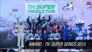 พิธีมอบรางวัล Thailand Super Series 2015  @BangSaen Street Circuit | SUN 29-Nov