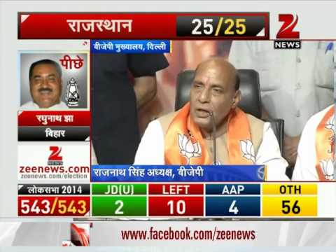 Election Results 2014: Time has come to rewrite `India's Story`, says Rajnath