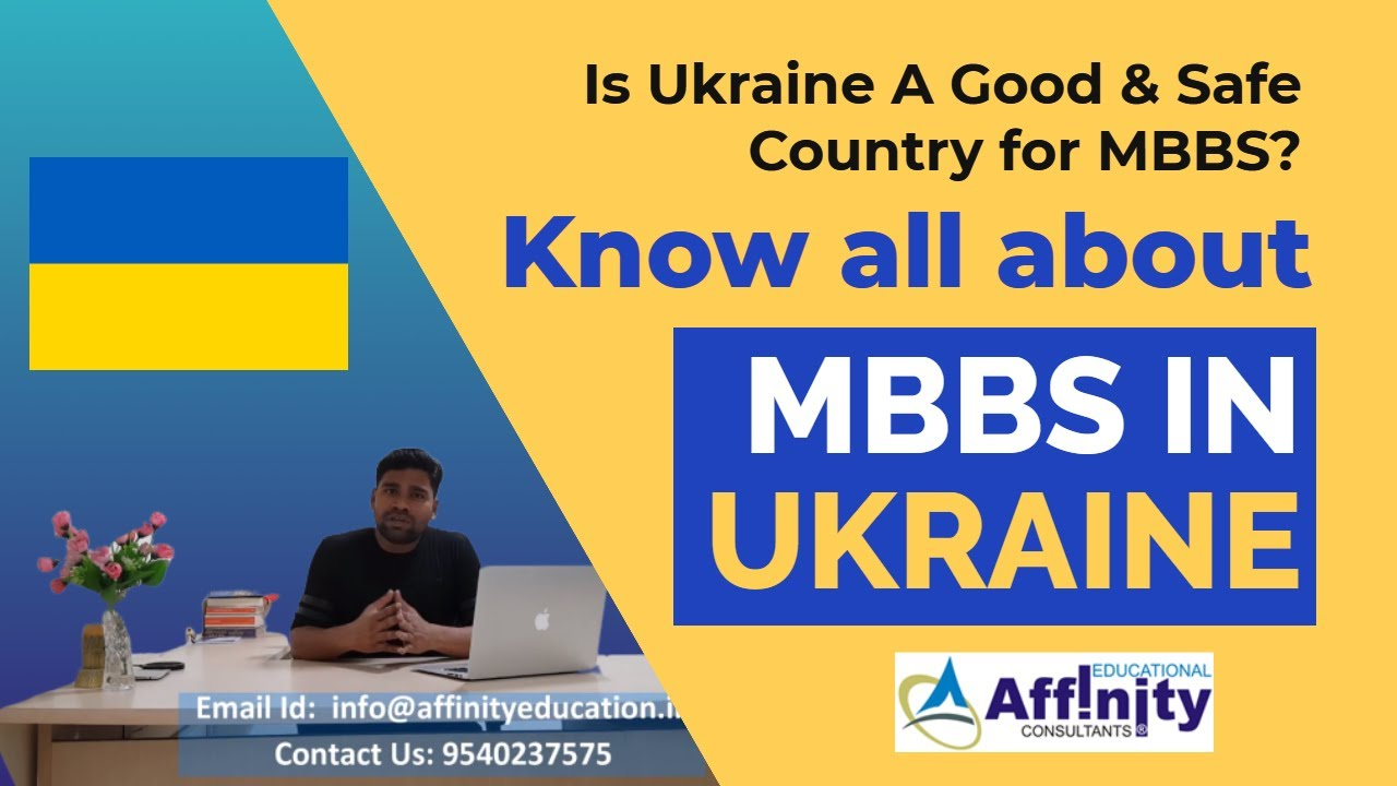 Best Medical Colleges to Study MBBS in Ukraine | MBBS