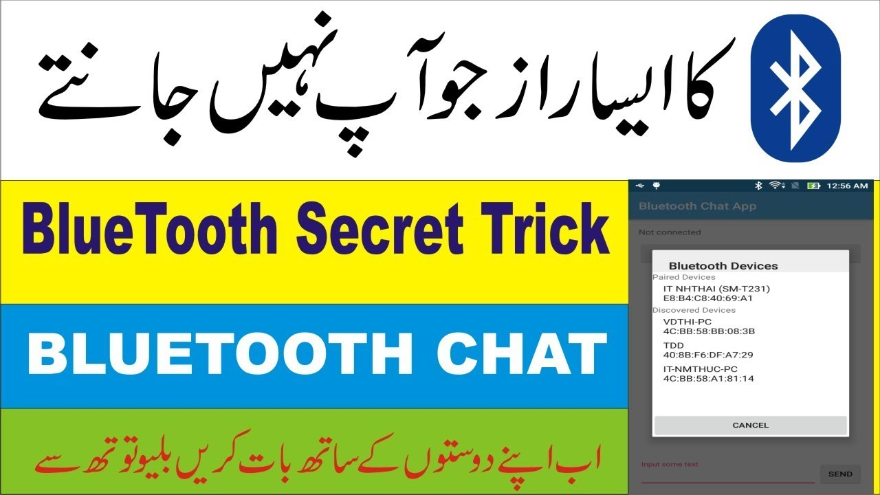 How to Chat with Bluetooth   unlimited Free chat   smart