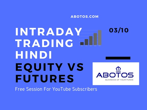 Equity Vs Futures Trading (Hindi)  - Save Up To 50% On Brokerage & Taxes