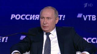 В.Путин: новые законы по Донбассу, которые не будут согласованы с ДНР, ЛНР, заведут ситуацию в тупик