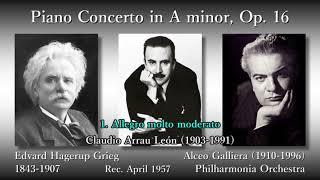 Grieg: Piano Concerto, Arrau & Galliera (1957) グリーグ ピアノ協奏曲 アラウ&ガリエラ