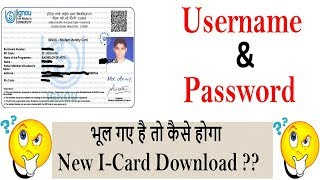IGNOU I-CARD || WHAT TO DO IF YOU FORGET USERNAME AND PASSWORD??[COMPLETE DETAILS]