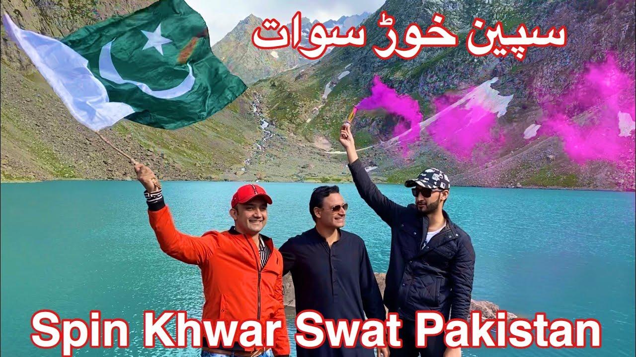 Spin Khwar Lake Kalam   Swat Kpk Pakistan   Kabir Khan Afridi