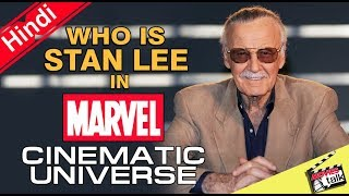 WHO IS STAN LEE IN MCU [Explained In Hindi]
