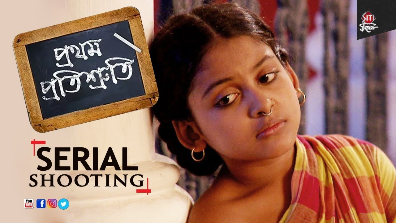 প্রথম প্রতিশ্রুতি | Serial Shooting | Colors Bangla | Serial Prothom  Protisruti
