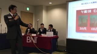 カテゴリー「基礎化粧品」桜田琢志さんのメインプレゼンテーションです...