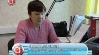 СУТЬ ДЕЛА -  \