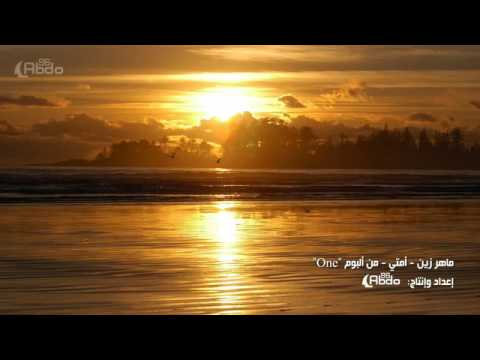 Maher Zain - Ummati (ARABIC) song