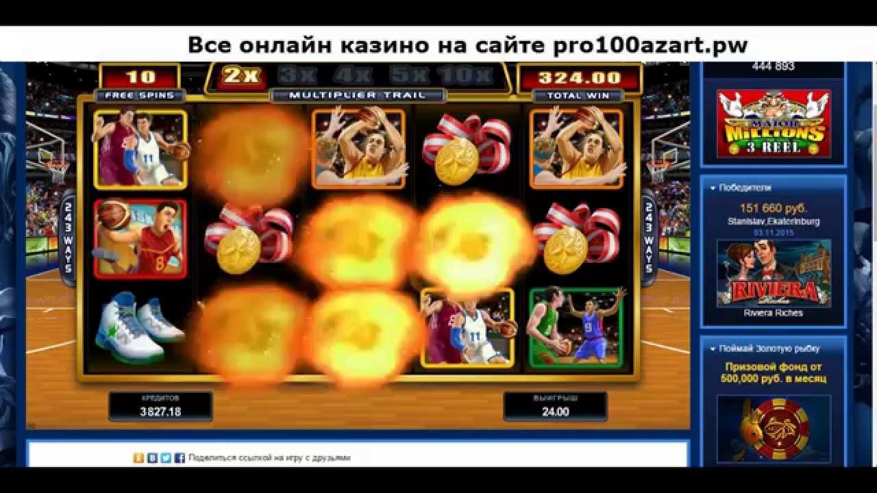 Казино gmslot 50 руб бесплатные игровые автоматы без регистрации рулетка