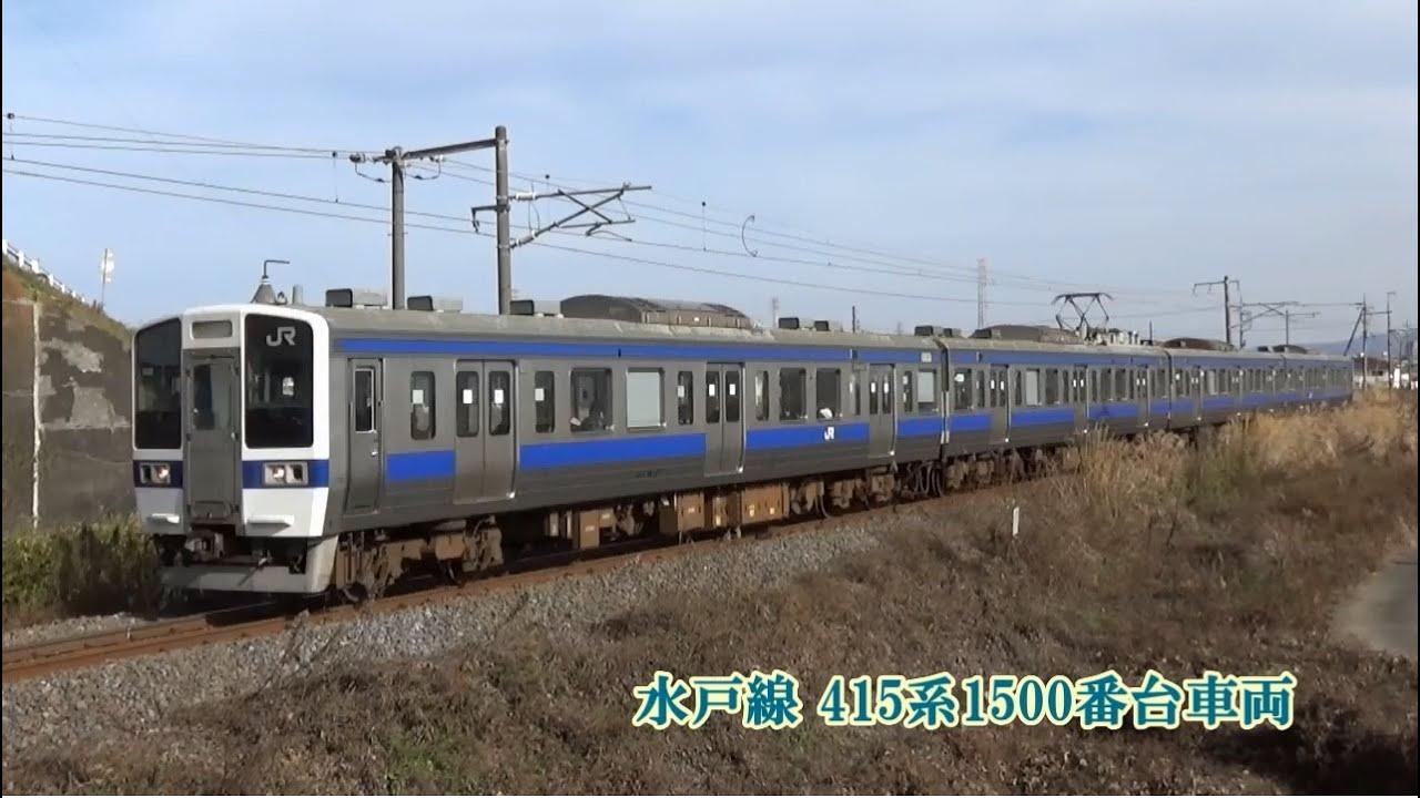 前面展望/JR水戸線:下り 普通 ...