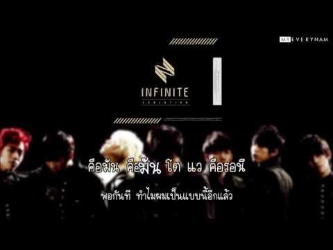 [Thai Sub] INFINITE (인피니트) - Hysterie