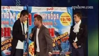 """Команда квн """"Новый проект"""", стэм Эльдорадо 2008"""