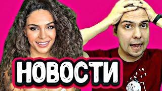 Ветреный: Эбру Шахин и Акын Акынозю едут в Стамбул  Джан Яман на отдыхе Новости турецких сериалов